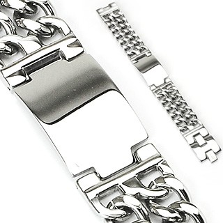 Bracelet with double chain and engravable plate