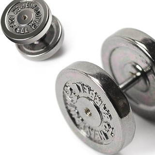 Fake plug with 12 mm dumbbell
